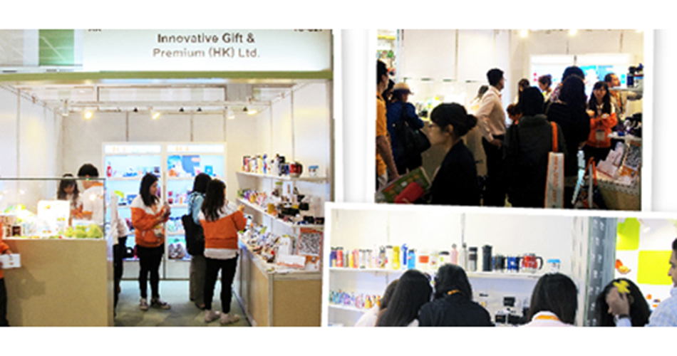 The Hong Kong Gift & Premium 2012