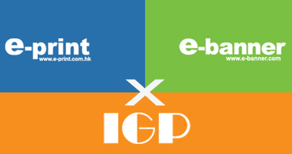 E-print X E-banner X IGP free gift promotion