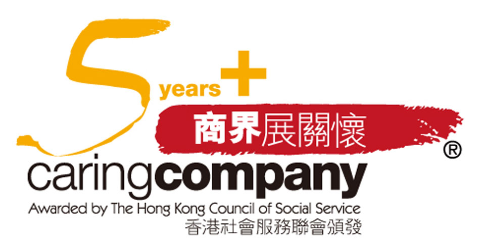 5 Years Plus Caring Company Logo