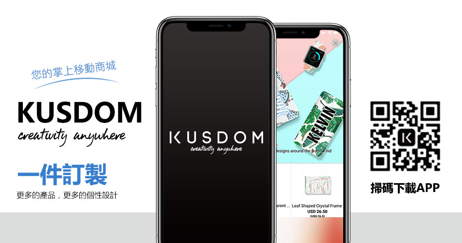 KUSDOM APP New version launches