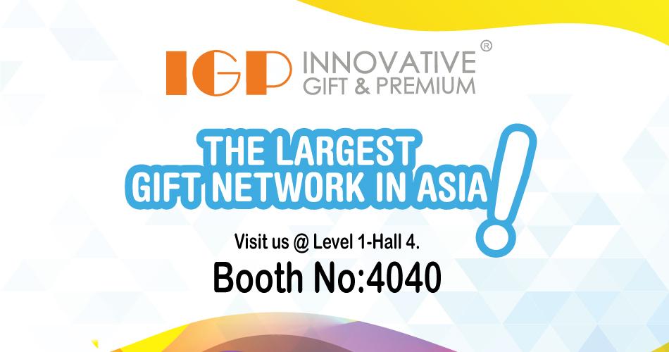 IGP將參展馬來西亞第25屆國際行業展覽