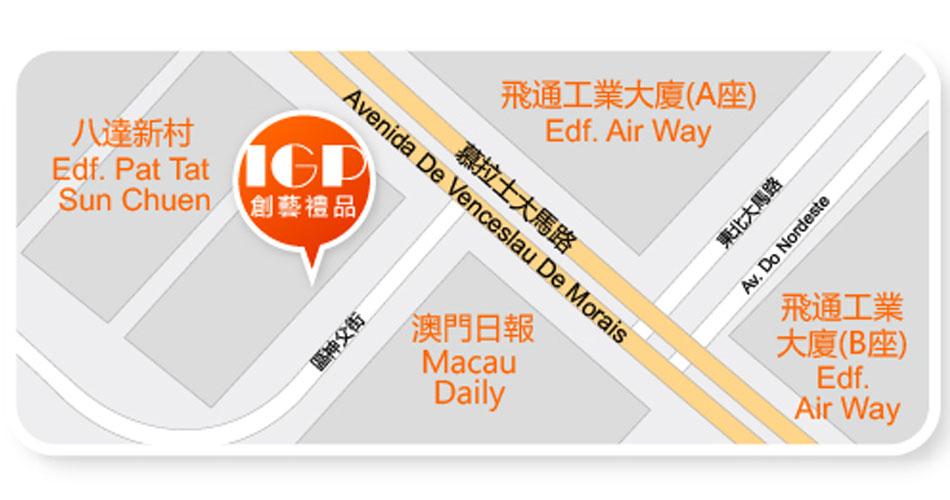 IGP Macau