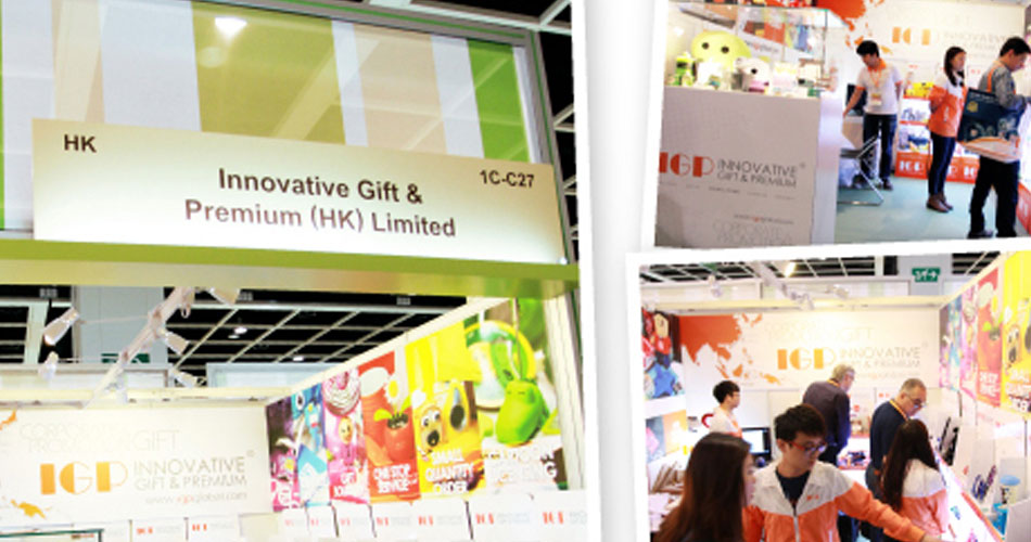 The Hong Kong Gift & Premium Fair 2013