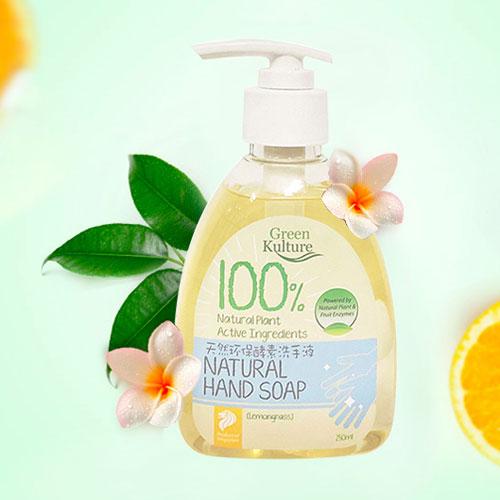 20200519洗手液1